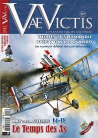 VAEVICTIS SEUL N°117