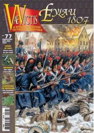 VAEVICTIS N°077